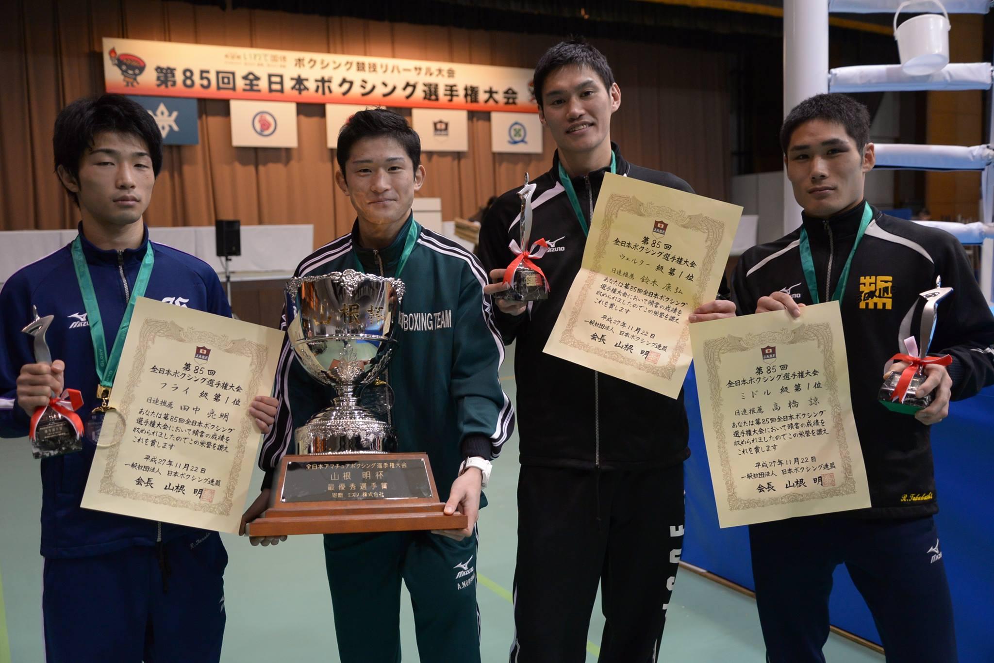 Ryomei Tanaka - Yasuhiro Suzuki - Arashi Morisaka - Naoto Takahashi