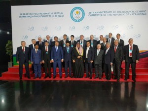 Protocol Meeting in Astana