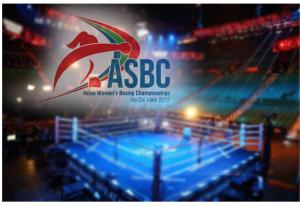 ASBC 2017 Ho Chi Minh City - Logo